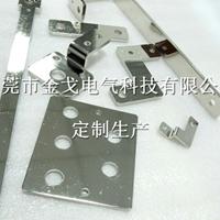 加工镀镍铜排 电池模块铜排连接片