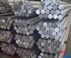 批发现货规格尺寸6201铝板、铝棒行情