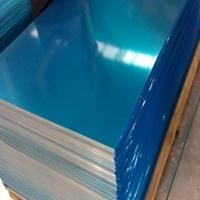 供应0.5mm铝板0.5mm保温铝板