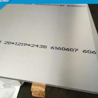 5083铝板 5083-H112防锈铝板