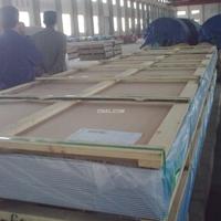 铝板厂家 7075高强度铝板
