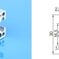 流水线工作台3030欧标铝合金型材优质铝型材
