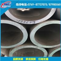6061厚壁铝管 6061-t6铝合金管材