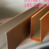 江蘇【凹槽u型木紋鋁方通】廠家價格