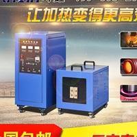 HCYP-65KW超音频加热设备可量身定做