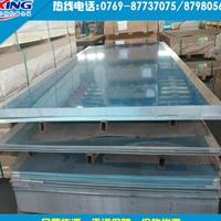 7050易焊接铝板 7050超硬铝棒