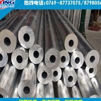 6061无缝铝管 6061-T6精密铝管