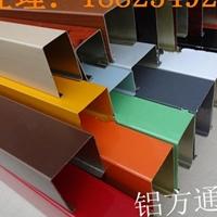 陜西U型鋁方通天花吊頂裝飾材料廠家