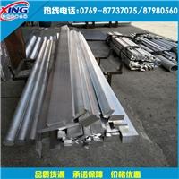 6061国标铝排  6061进口铝板