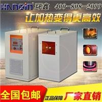 HZP-25KW中频感应淬火设备节能安全