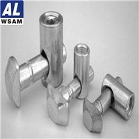 西南铝2A12铝锻件 用于飞机大梁 桁条结构件