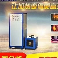 HCYP-100KW超音频加热设备售后有保障