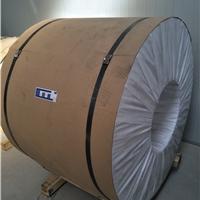 化工廠用0.6毫米鋁卷