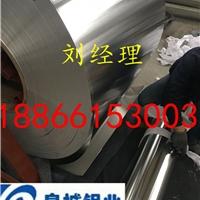 专业生产保温铝卷防腐防锈铝卷零售
