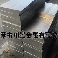 7075超硬铝板 7075耐磨铝板
