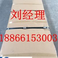 合金铝卷Θ管道保温铝板Δ生产厂家