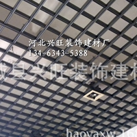 75mm×75mm铝格栅厂家 低价铝格栅生产定制