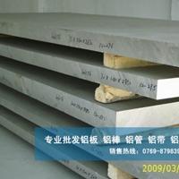 西南LY6铝板 LY6铝棒性能