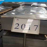 德国进口2017铝合金板 高强度航空2017