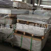 5083-h111铝合金板密度