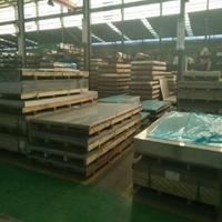 6061铝板今日价格