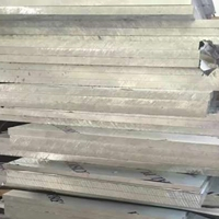 7075耐腐蝕鋁板