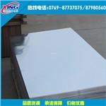 耐氧化3003铝锰合金铝板