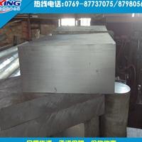 3003防锈铝板 国标3003h14铝板