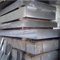 进口优质2A12铝合金成分 2A12铝合金定制