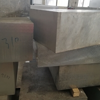 6061-t651超厚铝板切割