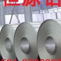 厂家供应 1060保温3003防锈铝卷