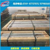 3003-H18铝板 0.6mm厚氧化拉丝铝板