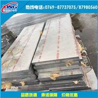 现货3003H24铝板氧化铝板