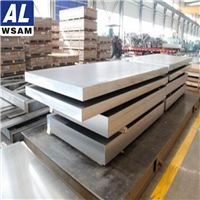 西南铝7A04铝合金板 机械模具用铝厚板