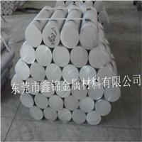 5183抗高温铝合金板 光亮铝棒价格