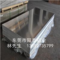 深圳 3003铝板 2.5mm铝板 防腐铝板
