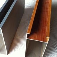 铝方通吊顶 型材铝方通装饰 外墙铝方通厂家