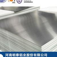 明泰铝业5083铝板优质供应 厂家全国直销