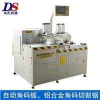 供应DS-A400光伏角码切割机 精度0.01mm