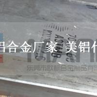 6063-T6电子零件铝板