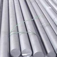 专业生产Al99.7铝棒厂家直销