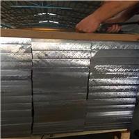7075超宽铝板 7075高精度铝板 芬可乐铝板