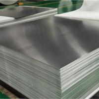 1100铝合金加工费优惠   铝板厂家