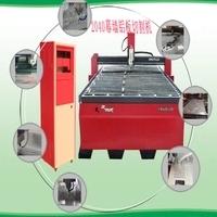 广东2040数控铝板机13652653169