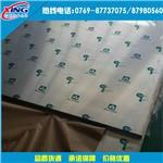 YH75铝板 高韧性YH75铝板