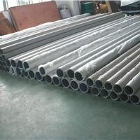 精抽AlZnMgCu1.5薄壁无缝铝管
