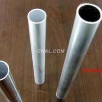 7075-T651铝管挤压管厂家生产商厂家