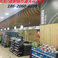 商场造型铝方通-弧形铝方通-木纹方通条扣