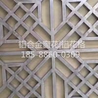 青海【铝合金花格窗铝窗花】厂家价格