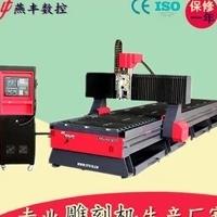 广东大幅面铝板机13652653169